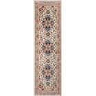 Ebner Power Loom Ivory Indoor Area Rug Rug Size: Runner 2'3