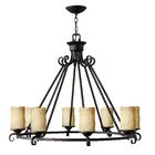 Jamar 8-Light Shaded Chandelier