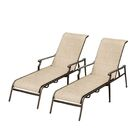 Doucette Sling Chaise Lounge