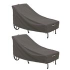 Kendala Patio Chaise Lounge Cover