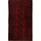 Goley Balouch Oriental Hand-Knotted Wool Red/Burgundy Area Rug