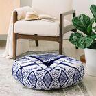 Jacqueline Maldonado Dye Diamond Floor Pillow