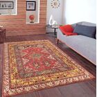 Nomad Hand-Knotted Wool Rust/Gold Area Rug