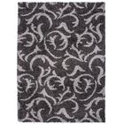Mccullum Premium Anthracite Area Rug Rug Size: Rectangle 5' x 7'