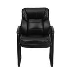 Maultsby Leather Side Guest Chair
