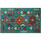 Corda Hand-Knotted Wool Red/Blue Area Rug