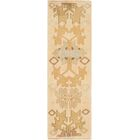 One-of-a-Kind Mart Runner Hand-Knotted  2'10