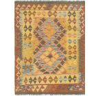 One-of-a-Kind Lorain Hand-Knotted Wool 3' x 4' Yellow/Red Area Rug