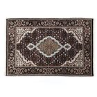 One-of-a-Kind Amayah Fish Tabriz Hand-Knotted 2'1