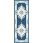 Ramsel 3D Traditional Oriental Floral Aqua Area Rug Rug Size: Runner 2'6