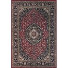 Domingo Red Area Rug Rug Size: 2' x 3'