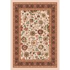 Pastiche Aydin Sand Rug Rug Size: Rectangle 7'8