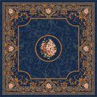 Pastiche Montfluer Phantom Blue Area Rug Rug Size: Rectangle 3'10