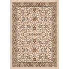 Pastiche Kamil Acorn Rug Rug Size: Oval 5'4