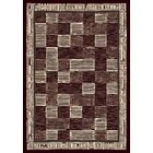 Innovation Kirala Dark Chocolate/Slate Area Rug Rug Size: Rectangle 2'1