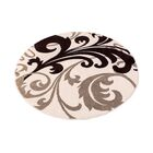 Everson Fleur De Lis Ivory Area Rug Rug Size: Round 5'3