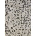 Passion Cream Rug Rug Size: Rectangle 9'2