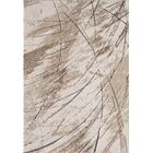 Cierra Ivory/Beige Area Rug Rug Size: 5' x 7'3