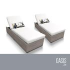 Chaise Lounge with Cushion Fabric: White