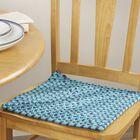 Chair Cushion