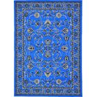 Essehoul Bright Blue Area Rug Rug Size: Rectangle 7' x 10'