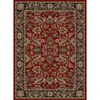 Ankara Sultanabad Red Area Rug Rug Size: Rectangle 7'10