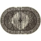 Channel Cream/Brown Area Rug Rug Size: OVAL 6'7 x 9'6