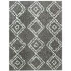 Gray/White Area Rug Rug Size: 5' x 7'2