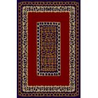 Carrie Red/Brown Area Rug Rug Size: 7'11