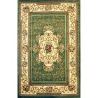 Posen Sage Area Rug Rug Size: Rectangle 7'11
