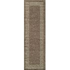 Epping Hand-Woven Natural Rug Rug Size: Runner 2'3