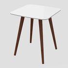Artesano Lea End Table Color: White