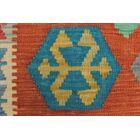 Corda Kilim Hand Woven Premium Wool Beige Southwestern Area Rug