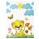 Jodie Kids Lion Yellow/Blue Area Rug Rug Size: 3'11