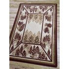 Cadia Pines Red Area Rug Rug Size: Rectangle 4' x 5'