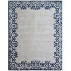 Roset Hand-Woven Gray/Blue Area Rug Rug Size: Rectangle 12' x 15'