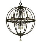 Compass 5-Light Globe Chandelier Finish: Brushed Nickel