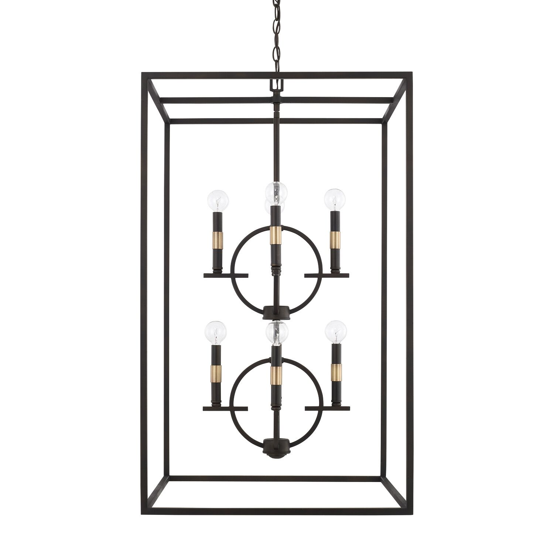 Jamil 8-Light Square/Rectangle Chandelier