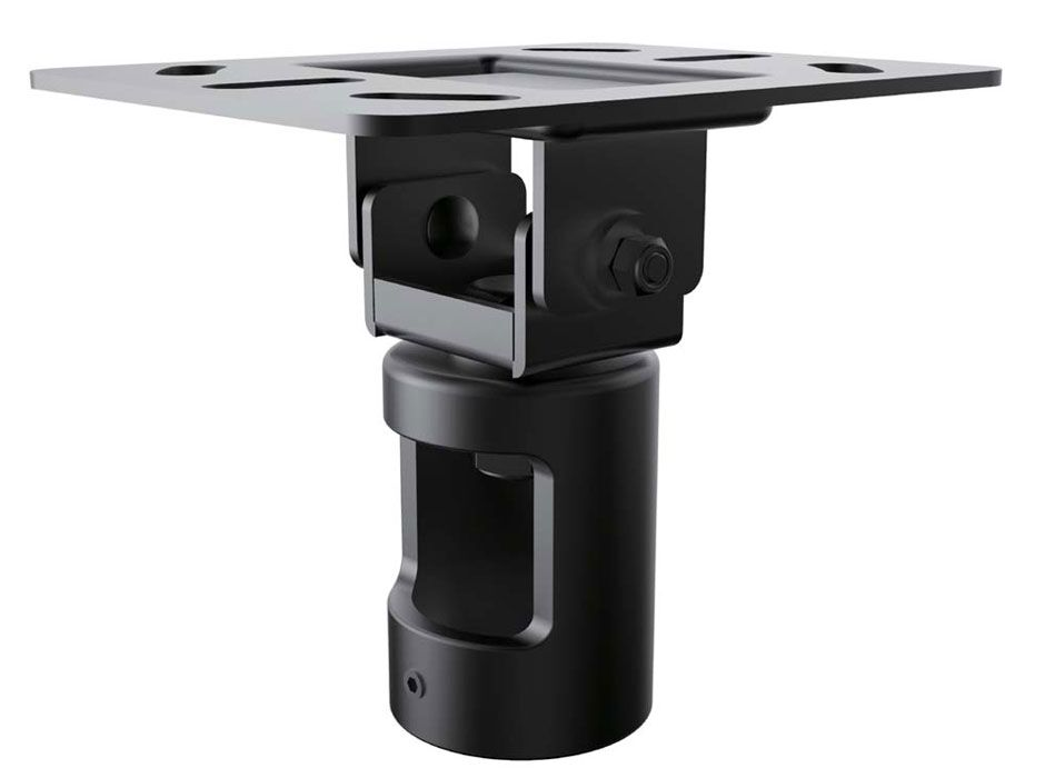 Features: -Designed for angled ceiling installations.-Cable management port.-Adjusts from 0 to 80 degree tilt.-Mounting hardware included.-RoHS compliant.-Works with all manufacturers mounting systems with 1.5