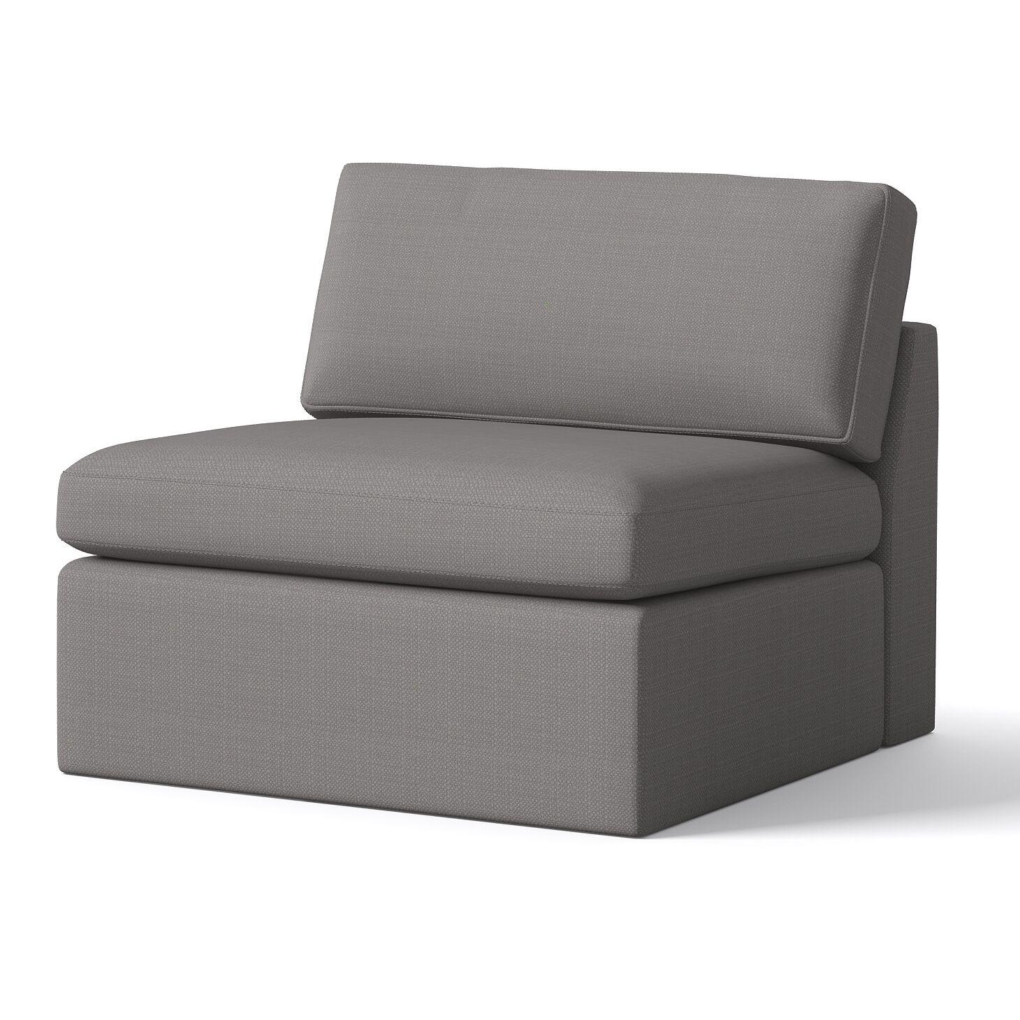 Marfa Armless Chair Body Fabric: Klein Wheatgrass