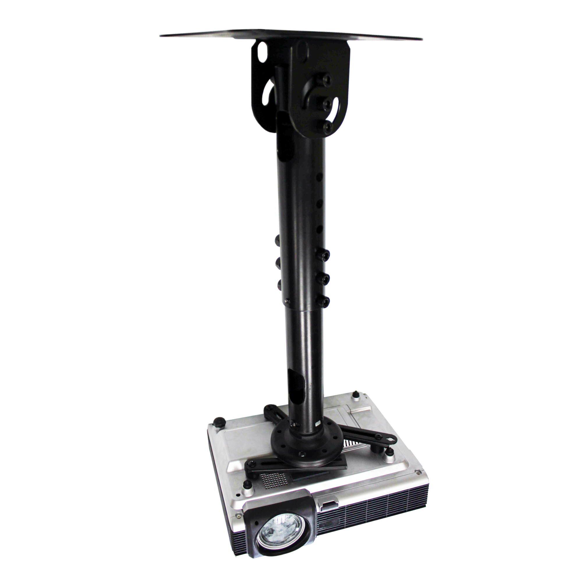 AV Universal Projector Mount