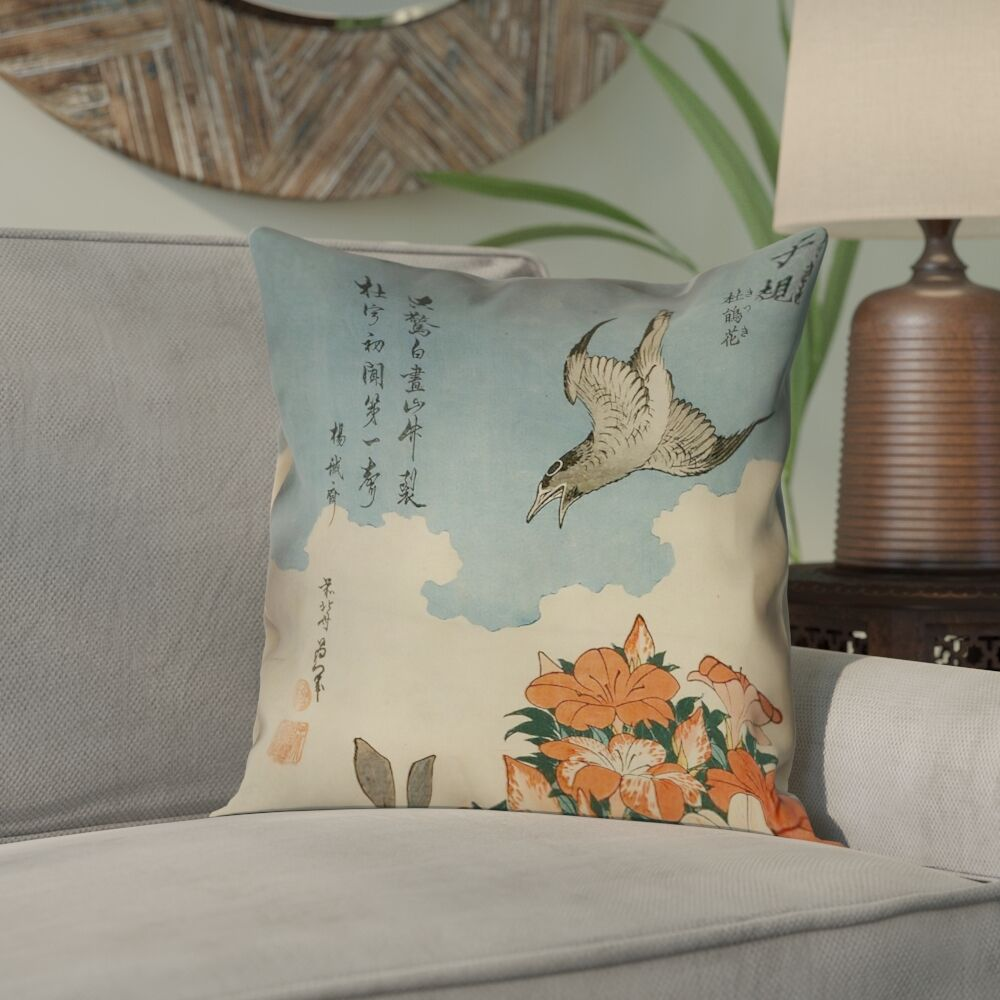 Yasmina Cottage Cuckoo and Azaleas Pillow Cover Size: 18