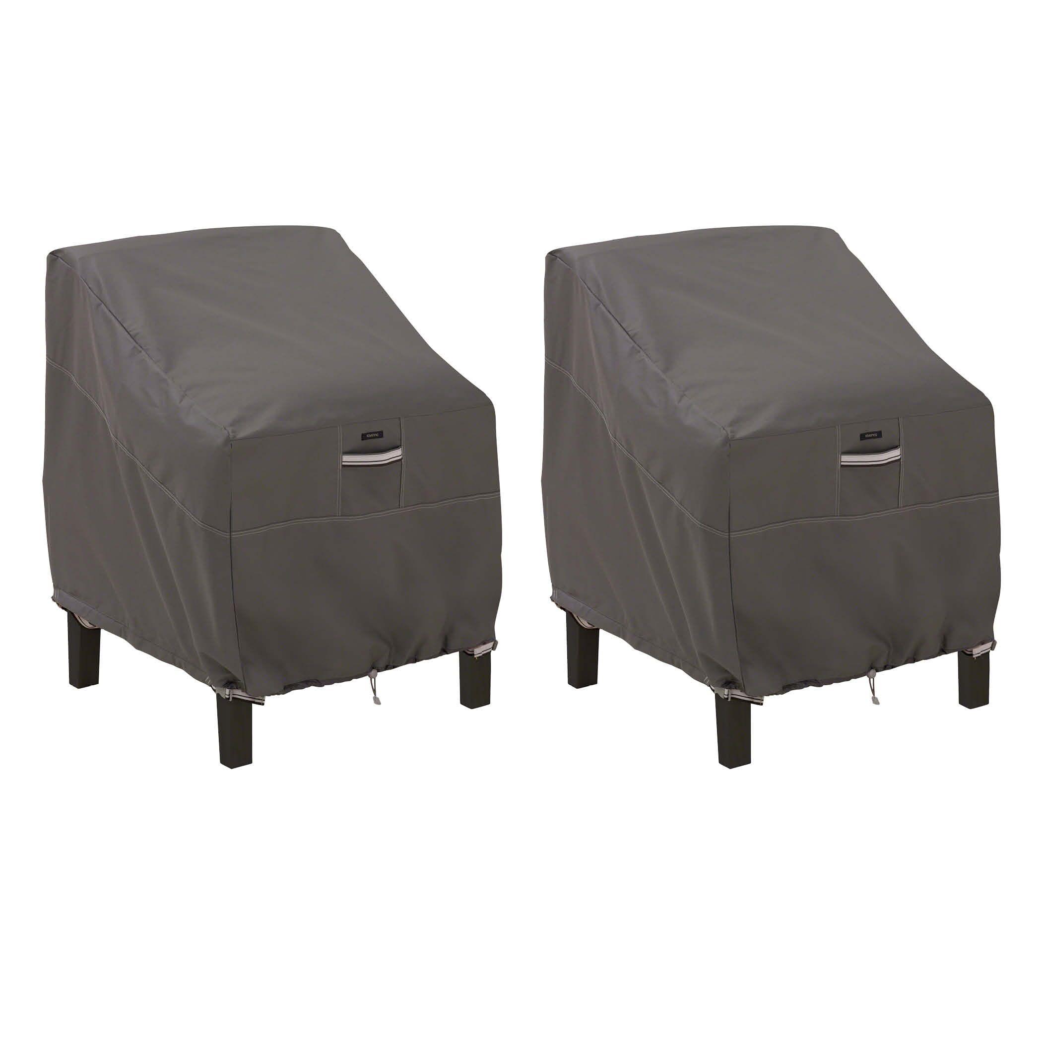 Kendala Patio Chair Cover