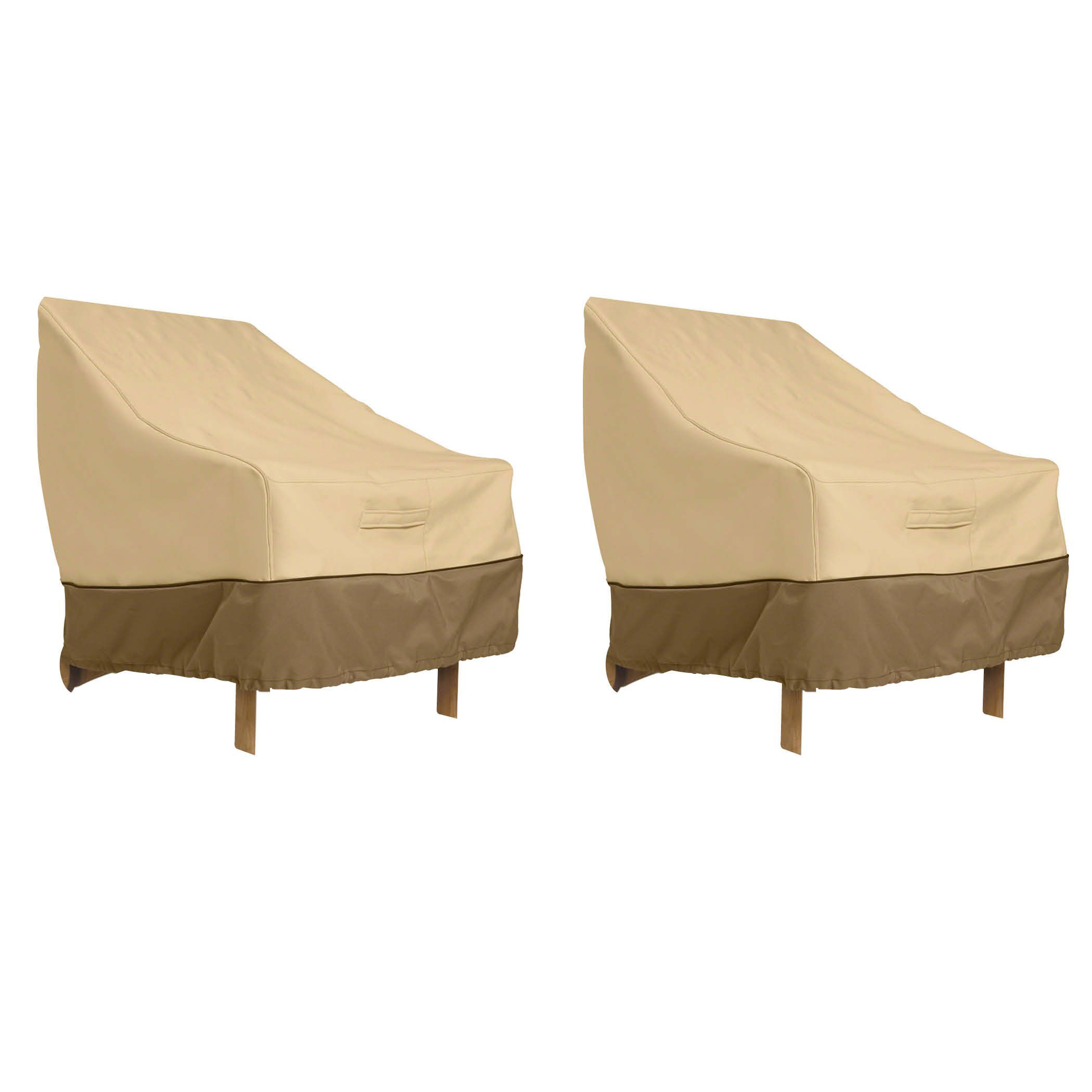 Croteau Patio Chair Cover