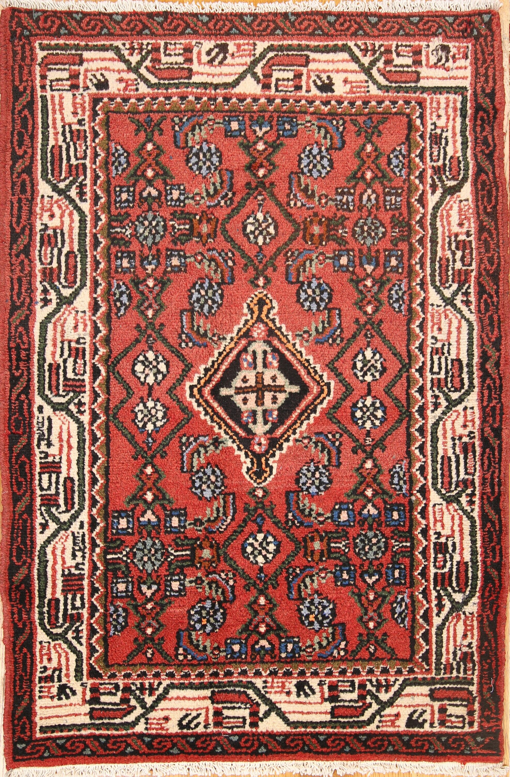 One-of-a-Kind Traditional Geometric Hamedan Persian Hand-Knotted 2'6