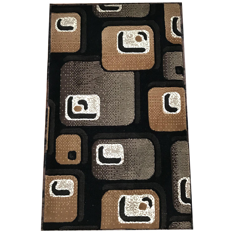 Kaleikini Traditional Black/Brown Area Rug Rug Size: Rectangle 4' x 6'
