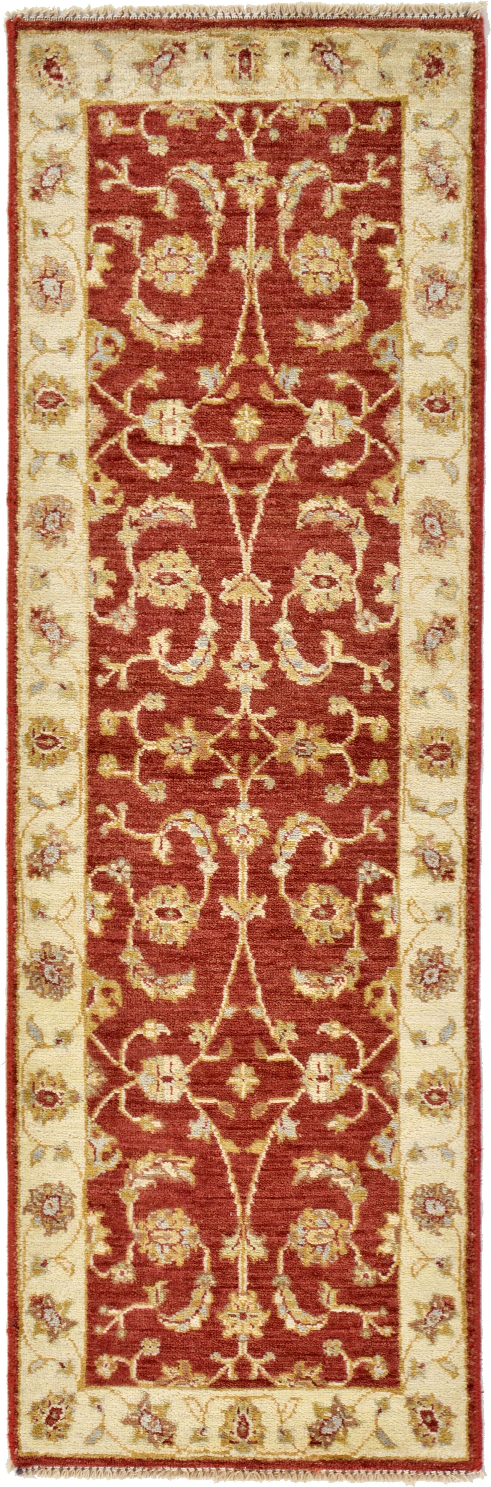One-of-a-Kind Huntingdon Hand-Knotted  1'8