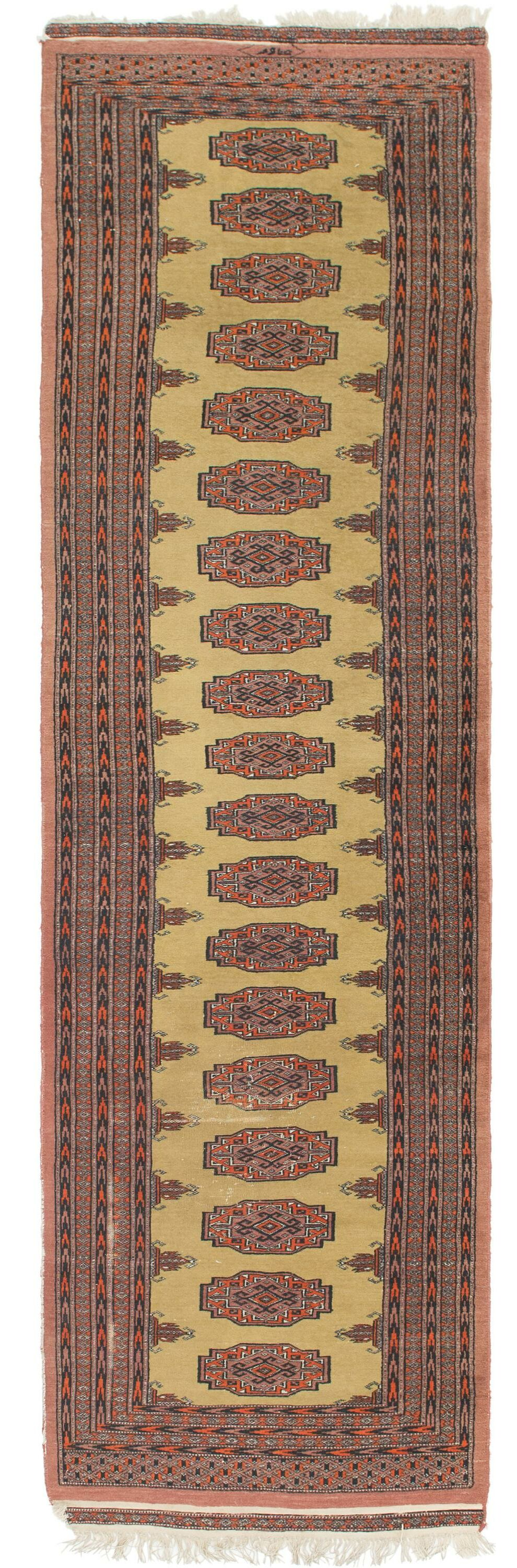 One-of-a-Kind Tekke Runner Hand-Knotted Wool Beige/Red Area Rug