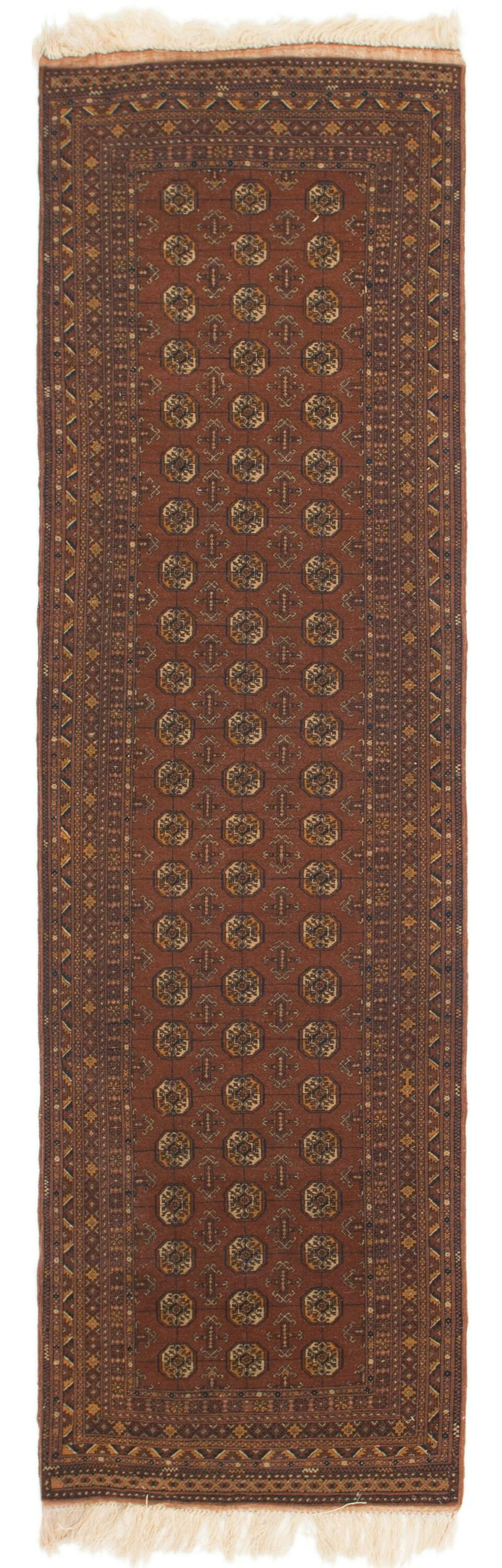 One-of-a-Kind Tekke Runner Hand-Knotted Wool Plum Red Area Rug