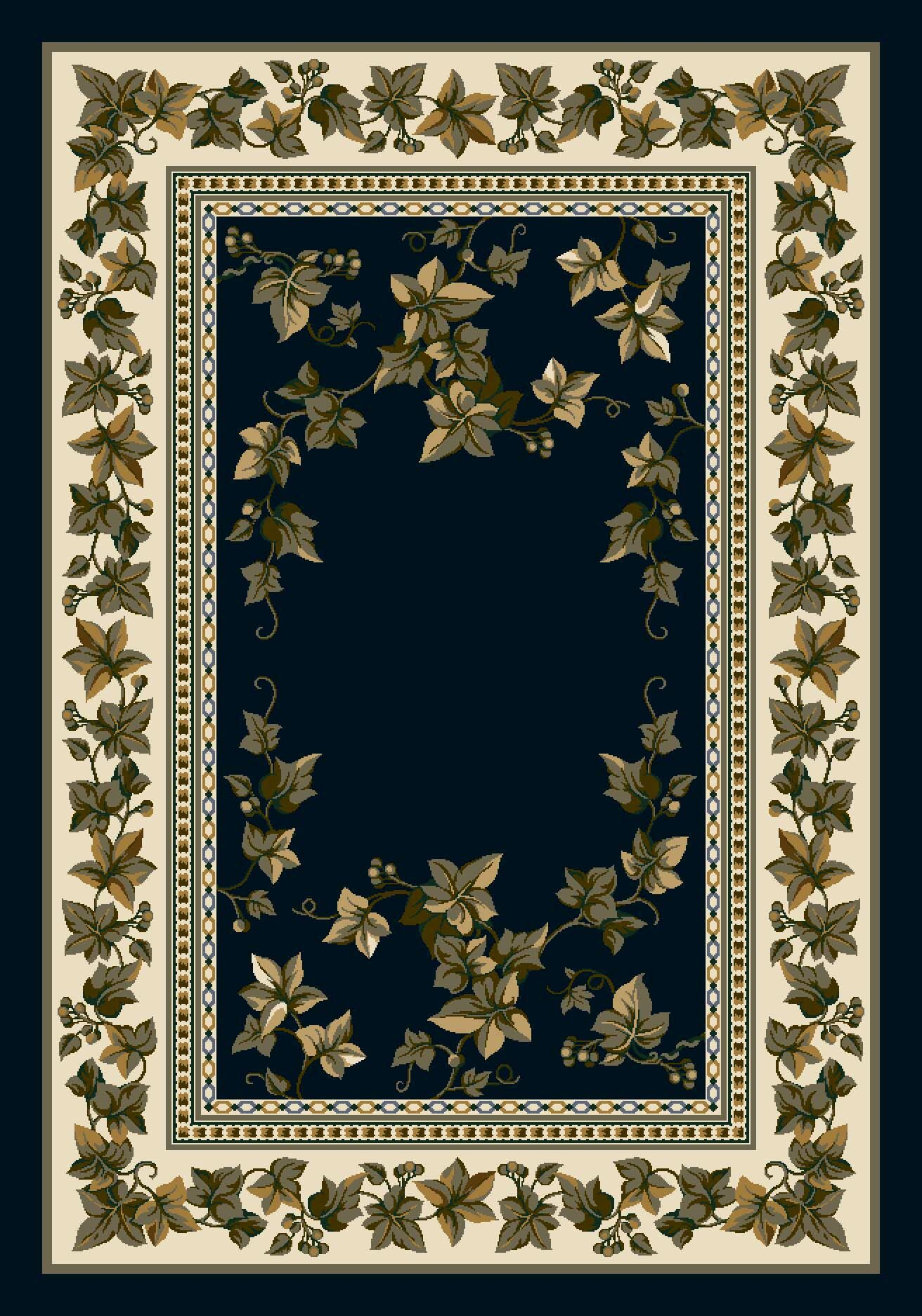 Signature Ivy Valley Sapphire Area Rug Rug Size: Rectangle 7'8